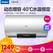 Haier/海尔 电热水器 EC6002-MC3 60升储水式恒温家用电热水器