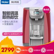 HSW-V5HR(酒红)温热型