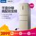 Haier/海尔 冰箱 BCD-258WDVLU1 258升三门双频鸿运国际hv522风冷节能 干湿分储家用冰箱