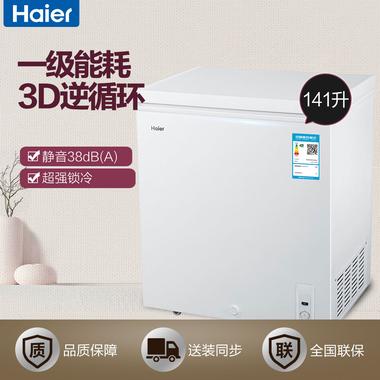Haier/海尔 冷柜 BC/BD-141HZA