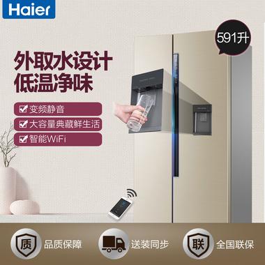 Haier/海尔 冰箱 BCD-591WDVLU1 591升Water Cooler系列家用无霜对开门冰箱