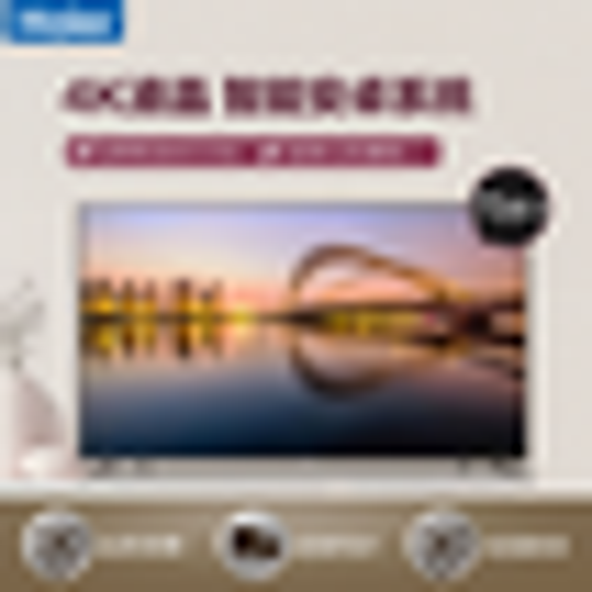 Haier/海尔 4K电视 LS75A31  75英寸超高清大屏智能网络电视机