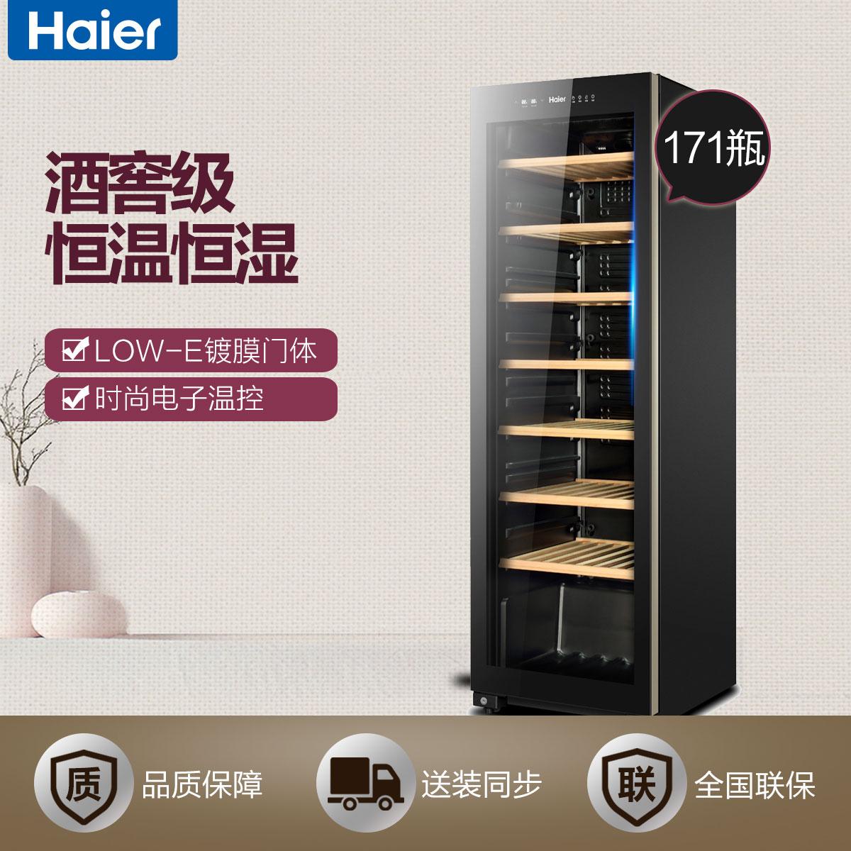 WS171 171瓶装酒窖级恒温恒湿恒温系统LOW-E镀膜门体电子温控 黑色
