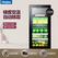 Haier/海尔 冰吧 DS0120D 120升单门冰吧 透明玻璃门冰箱 家用冷藏冷冻