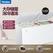 Haier/海尔 冷柜 BC/BD-518HD 518升商用冰箱 卧式大冷冻柜 冷藏冷冻转换柜 变温冷柜