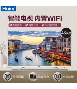 LE48A31 48英寸高清智能网络电视机