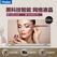 Haier/海尔 智能电视 LE40A31  40英寸高清智能网络电视机