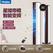Haier/海尔 无氟变频柜式空调 KFR-72LW/09UCP22AU1套机 3匹智能变频柜机/一键自清洁/星璨帝樽