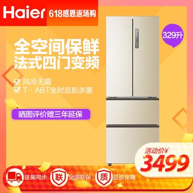 Haier/海尔 冰箱 BCD-329WDVL 329升法式多门四开冰箱 四门家用无霜一级节能
