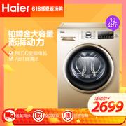 EG10014B39GU1 10公斤/kg智能变频滚筒全自动洗衣机