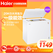 Haier/海尔 冷柜 BC/BD-202HT 202升家用冰柜 冷藏冷冻转换柜 小型迷你冷柜 节能单温冰箱