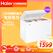 Haier/海尔 冷柜 BC/BD-318HD 318升商用冰箱 卧式大冷冻柜 冷藏冷冻转换柜 变温冷柜