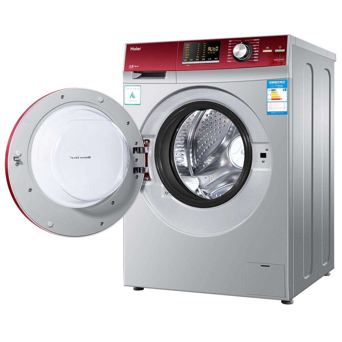 海尔滚筒洗衣机 xqg60-b10288