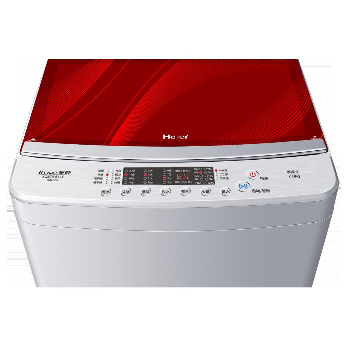 海尔波轮洗衣机 xqb60-s118