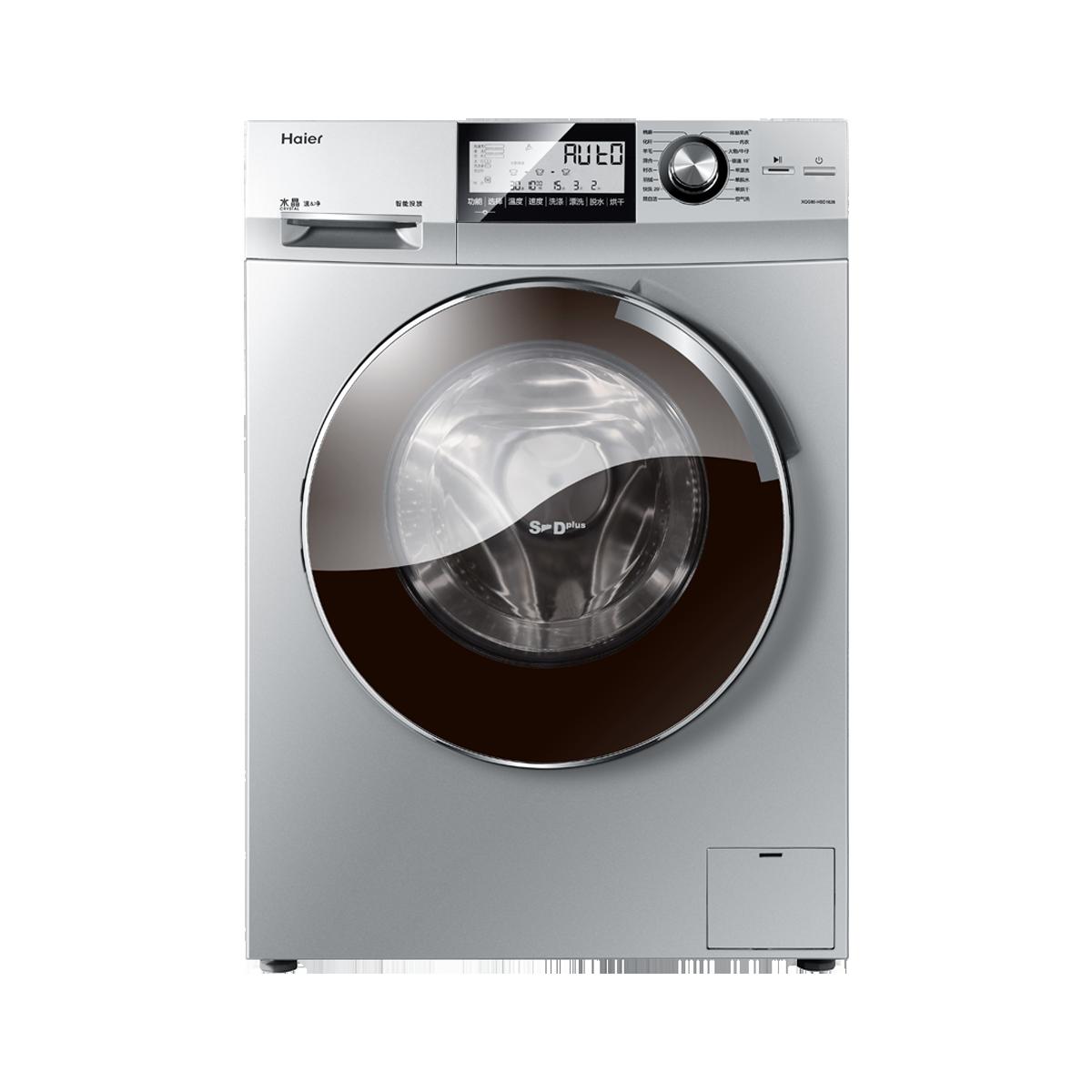 海尔滚筒洗衣机 xqg80-hbd1626