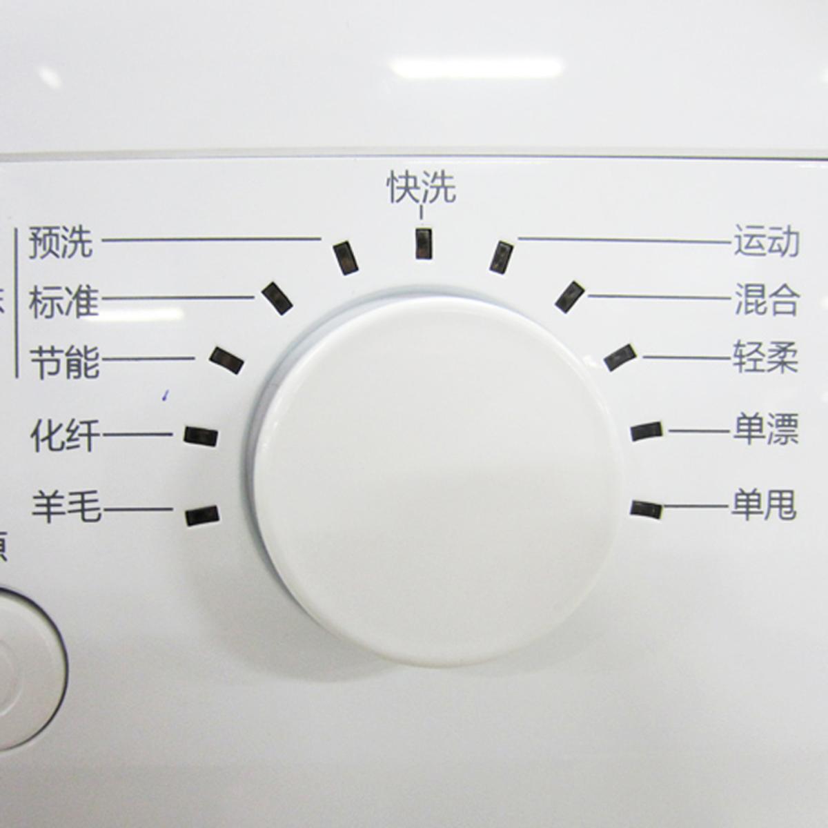 特别提示: 产品 类别 项目 收费标准 双桶洗衣机,2.