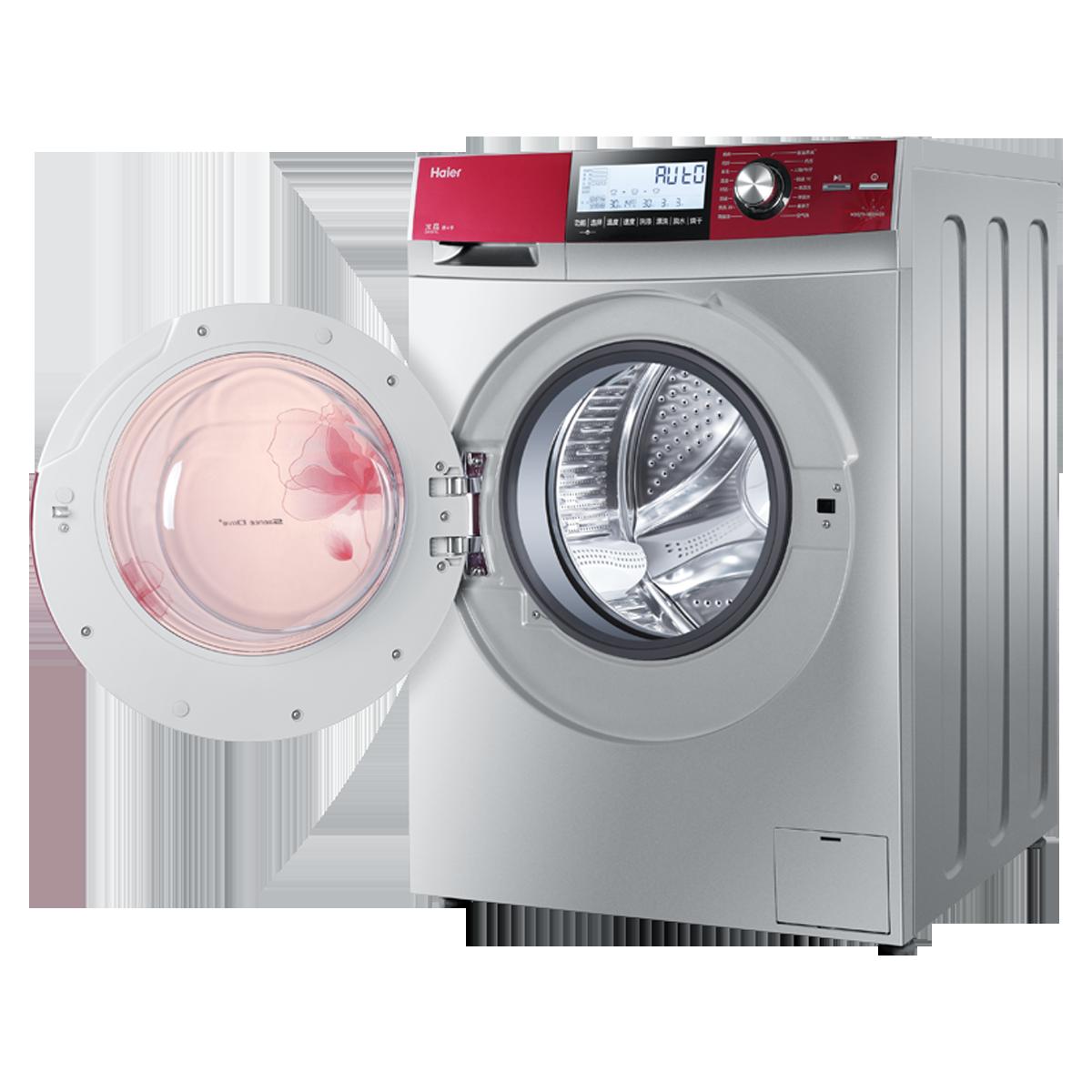 海尔滚筒洗衣机 xqg70-hb1428