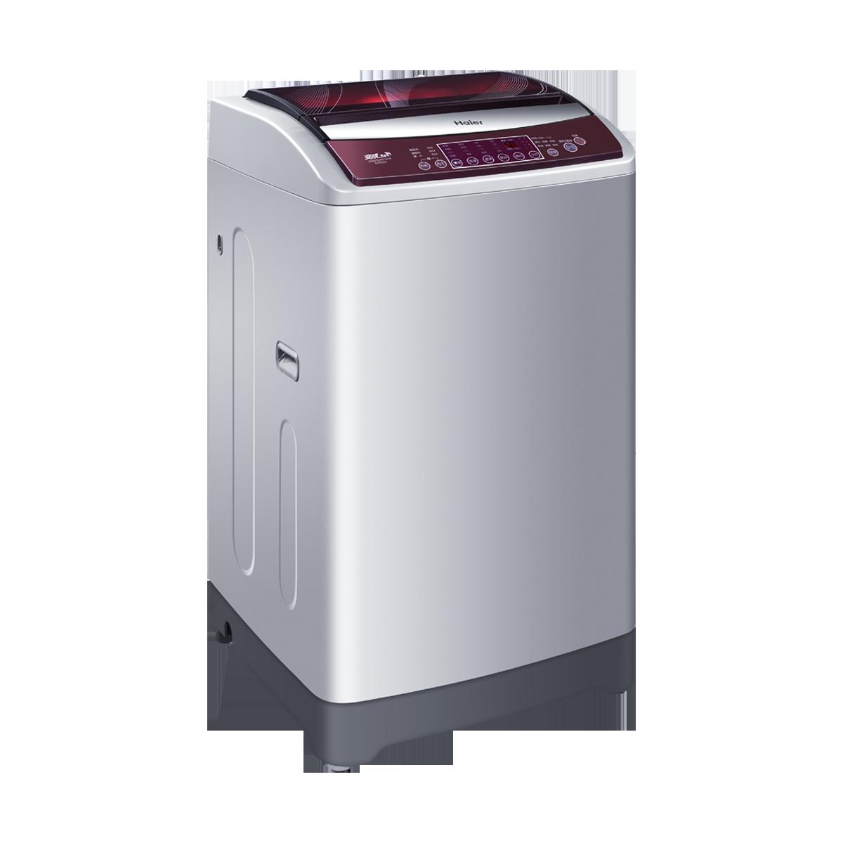 海尔波轮洗衣机 xqs75-bz1218