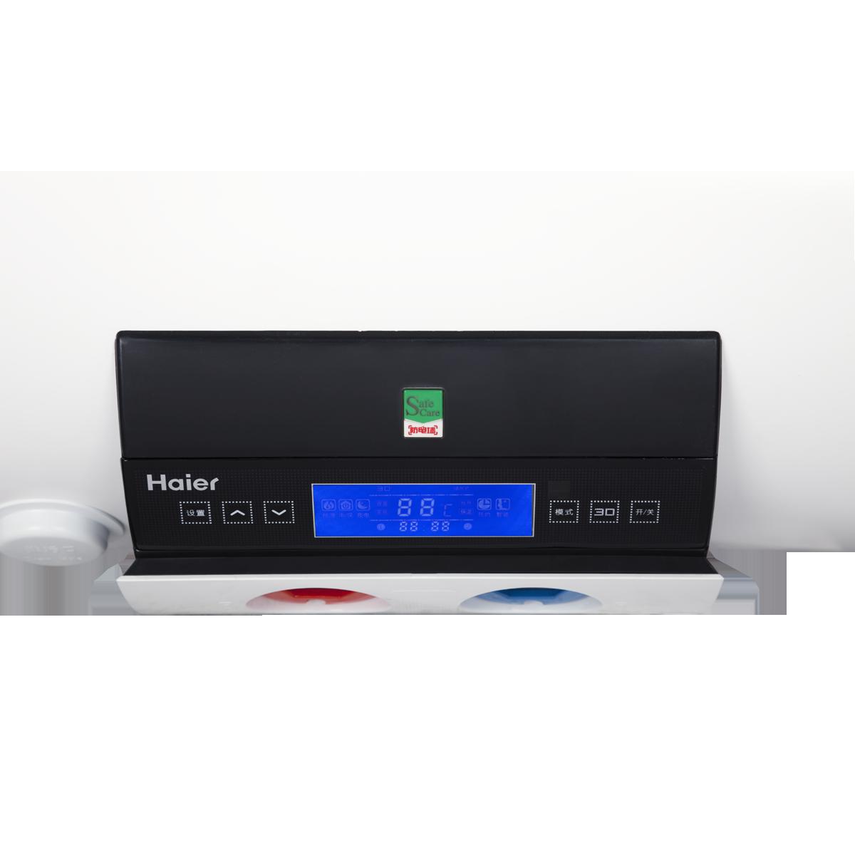 海尔电热水器 3d-hm50di(e)