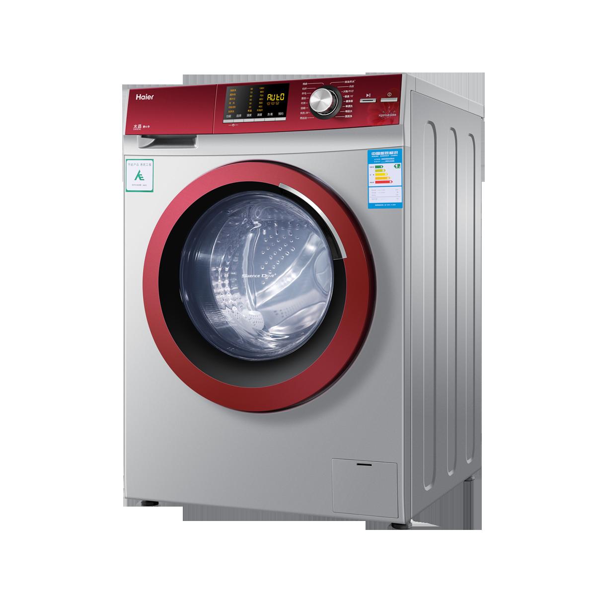 海尔滚筒洗衣机 xqg70-b10288
