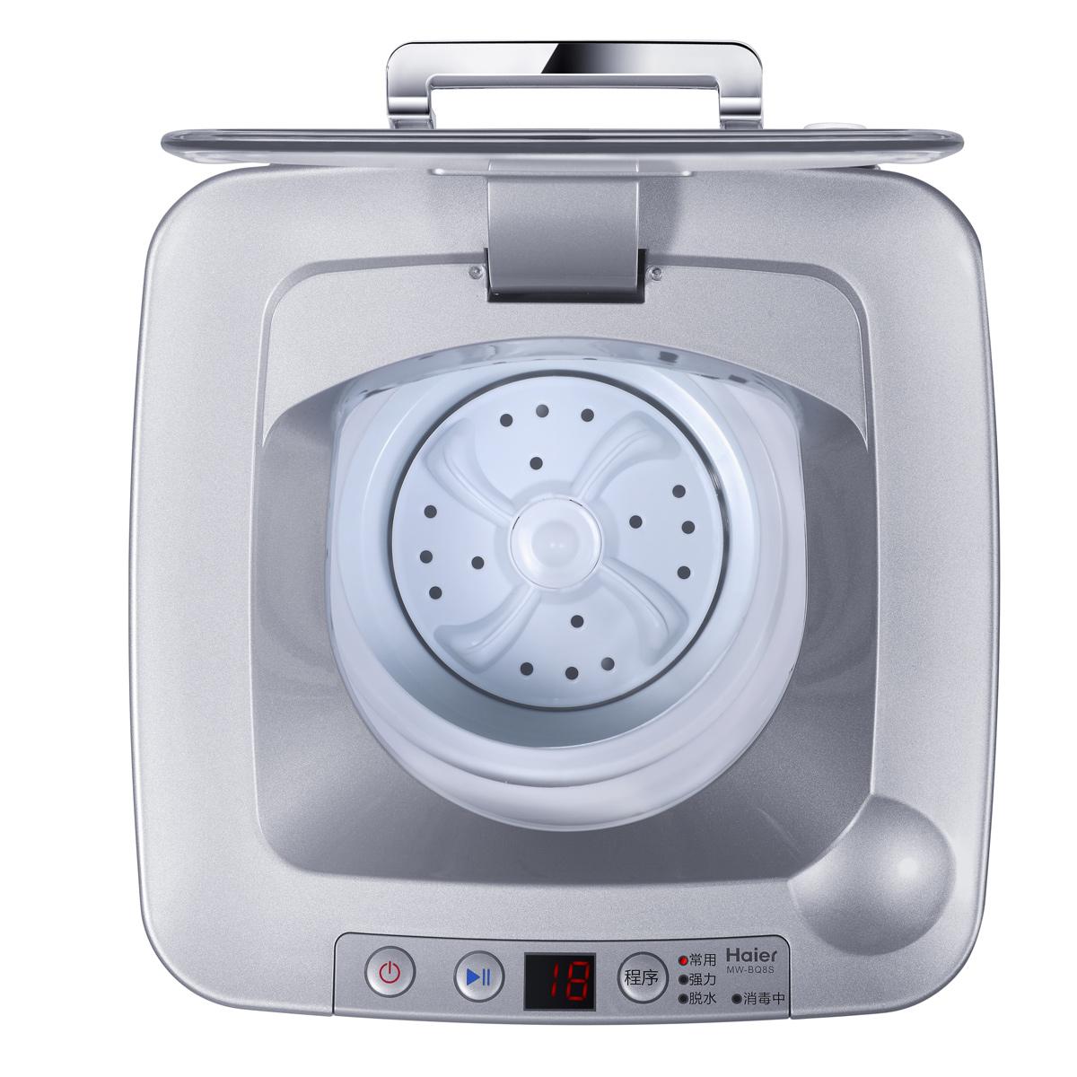 海尔mini洗衣机 mw-bq8s