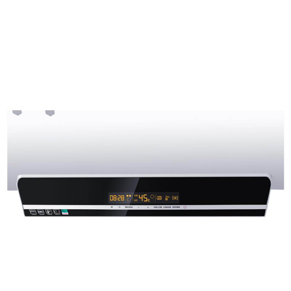 海尔电热水器 es50h-g5(e)