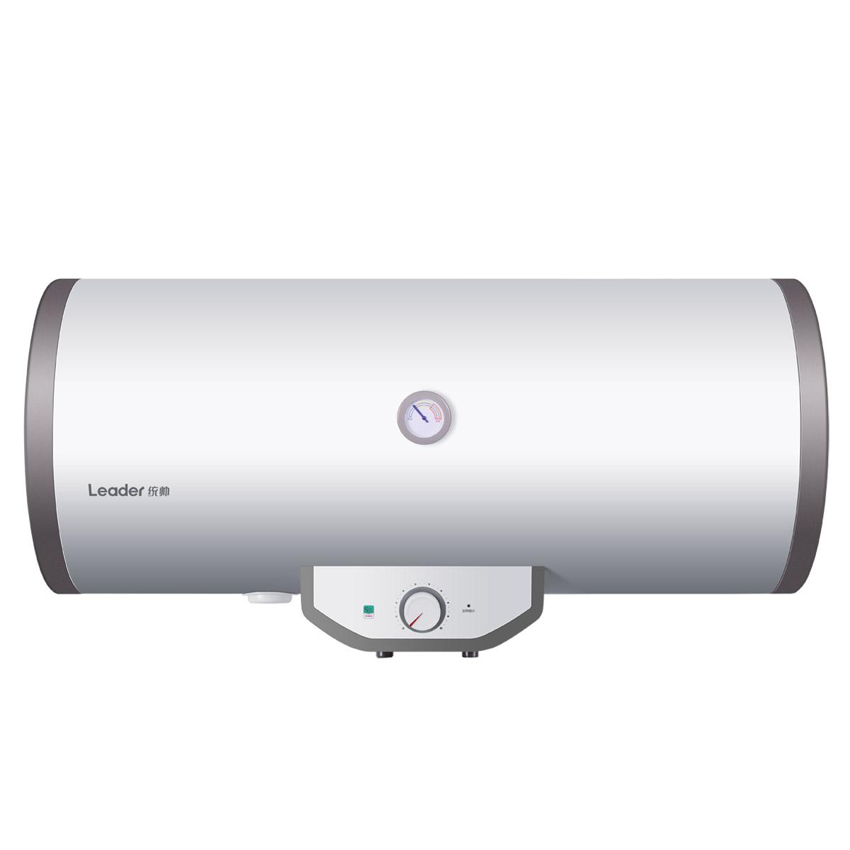 统帅电热水器 les50h-lc1(e)