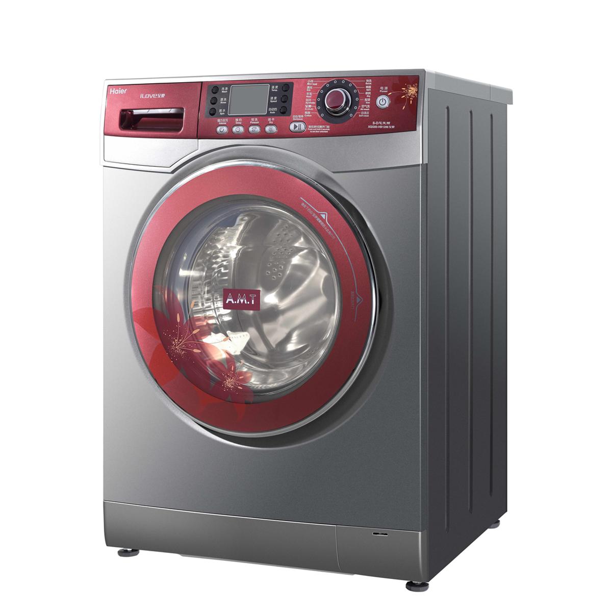 海尔滚筒洗衣机 xqg70-hb1286