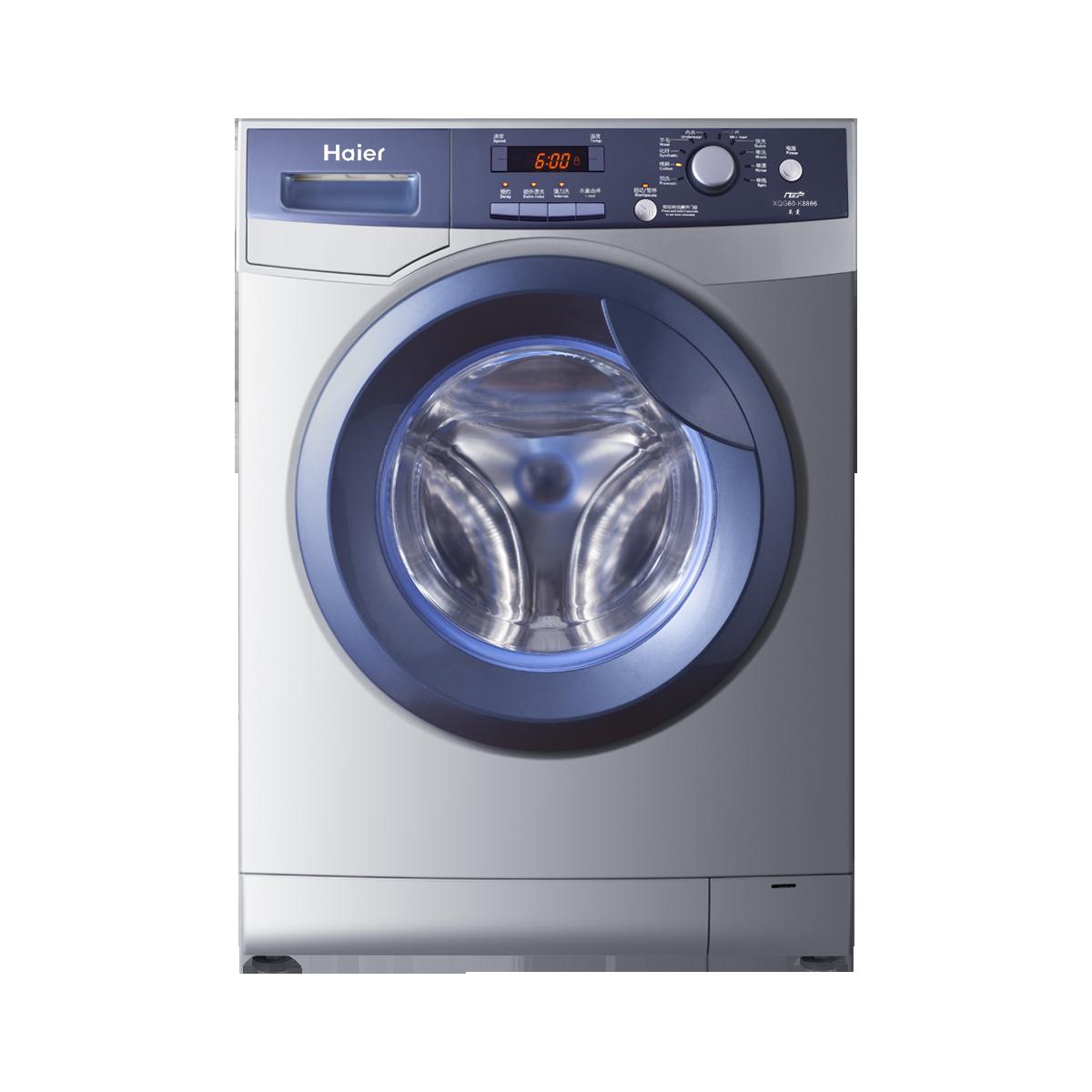海尔滚筒洗衣机 xqg50-k9866