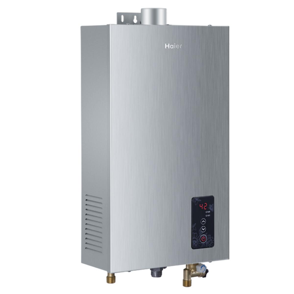 海尔燃气热水器 jsq20-pr(12t)