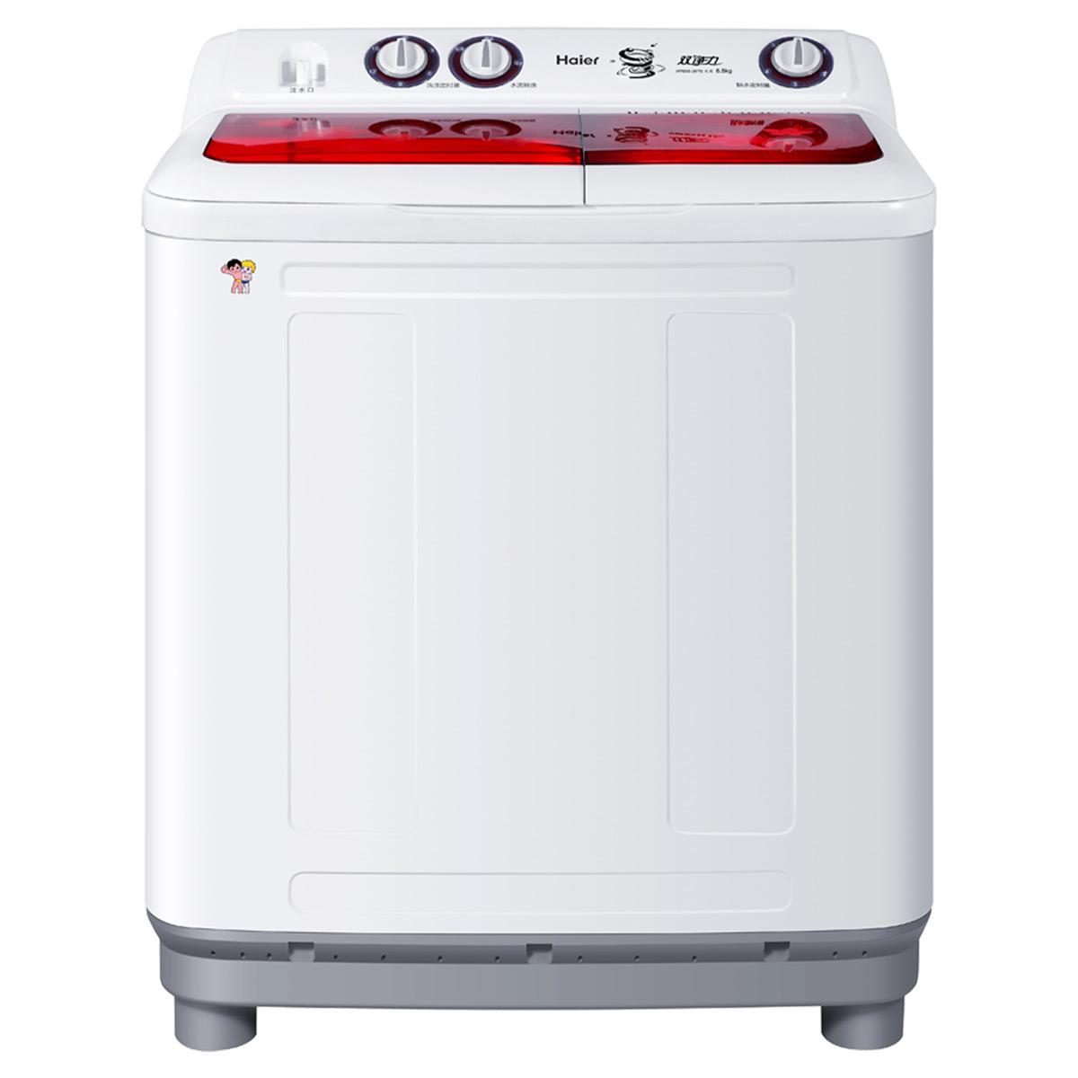 海尔波轮洗衣机 xpb85-287s