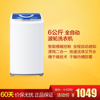 海尔波轮洗衣机 xqb60-m1038