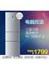 海尔冰箱 BCD-225SLDA