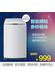 海尔波轮洗衣机 XQB70-M1268 关爱