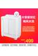 海尔波轮洗衣机 XPB70-1186BS