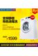 海尔滚筒洗衣机 EG7012B29W