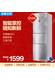 海尔冰箱 BCD-216SDEGU1