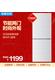 海尔冰箱 BCD-196TMPI