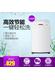 海尔波轮洗衣机 XQB55-M1268 关爱