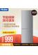 海尔冰箱 BCD-160TMPQ
