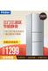 海尔冰箱 BCD-206STPA