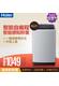 海尔波轮洗衣机 EB80M2WH