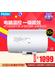 海尔电热水器 EC6002-R