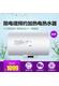 梦之城客户端电热水器 EC6002-R