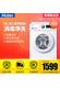 梦之城客户端滚筒洗衣机 EG7012B29W