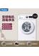 Haier/海尔滚筒洗衣机 EG7012B29W
