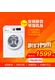 Haier/梦之城客户端滚筒洗衣机 EG7012B29W